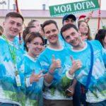 Югра – в ТОП-5 регионов России по реализации государственной молодежной политики и первая – среди регионов Урала