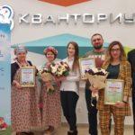 Лучшие программы летнего отдыха в Югре разделят между собой почти 1 миллион рублей