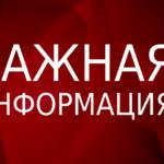 Офис РМЦ в Ханты-Мансийске переехал на новый адрес