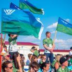 Молодежь Югры ждет форумное лето: подборка ближайших событий