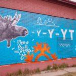 В 5 городах Уральского федерального округа одновременно появились арт-объекты