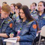 В окружной столице завершился молодежный форум «Югра – территория возможностей»