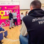 В региональном форуме «Югра – территория возможностей» примут участие 100 молодых югорчан
