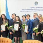 В Югре продолжается прием заявок на присуждение Премии Губернатора