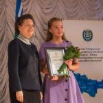 В Югре наградили лауреатов Премии Губернатора