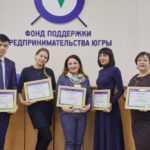 В Югре стартовал конкурс на лучший социальный проект