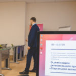 Специалисты молодежной политики встретятся в столице Югры для межкультурного диалога
