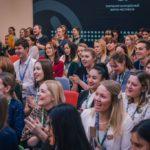 Окружной молодежный форум-фестиваль стартовал в Ханты-Мансийске