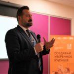 «Прекрасная возможность проверить себя в борьбе с равными» – проект «Молодежная лига управленцев Югры» стартовал