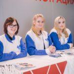 В Ханты-Мансийске стартовал слет волонтеров антинаркотической направленности