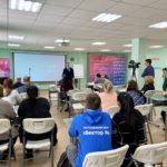 В Югре начал свою работу семинар по ГМП
