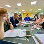Сотрудники органов ГМП Югры прошли обучение на семинаре «Личная и командная эффективность»