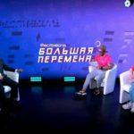 Праздник детства и добра:  Всероссийский онлайн-фестиваль «Большая перемена»