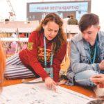 Участниками форума «Утро–2020» смогут стать молодые люди с 14 лет: прием заявок уже стартовал