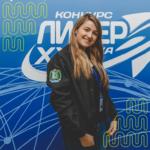 Конкурс «Лидер – XXI века» ждет молодых лидеров общественных объединений для детей и молодежи Югры
