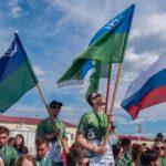 Идет прием заявок на конкурс в области гражданской активности «Мой проект – моей стране!»