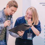 Форум-фестиваль «МосТы»: регистрация до 1 ноября