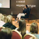 На пятом форуме «Мед» расскажут, как медиаспециалистам работать в меняющемся мире