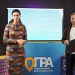Молодежь Югры прошла интенсив на форуме «Югра – территория возможностей»