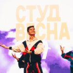 18-я Студвесна в Югре: фестиваль студенческого творчества пройдет в Нижневартовске, Сургуте и Ханты-Мансийске