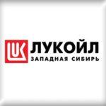 «ЛУКОЙЛ» формирует в Югре корпоративную группу для обучения в Пермском университете
