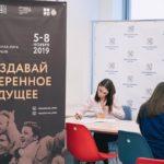 В округе стартует муниципальный этап Молодежной лиги управленцев Югры