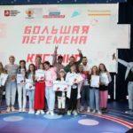 Полуфинал Всероссийского конкурса «Большая перемена» среди уральских школьников пройдет в Югре