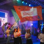Завершилась вторая полуфинальная смена «Большой перемены» в Ханты-Мансийске